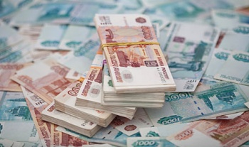 cash in  Translation into Russian  examples English
